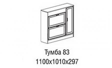 Шкаф 83