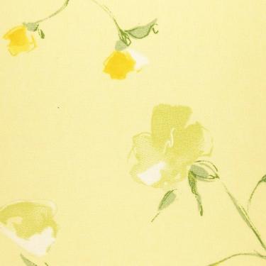 Версаль желтый