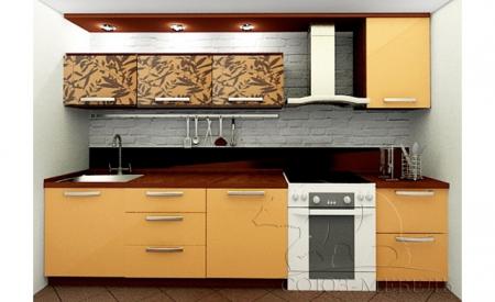 Кухня Маракуйя 2