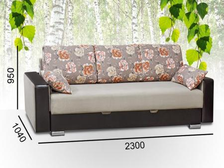 Виктория 4 диван-кровать + 2 кресла-кровати