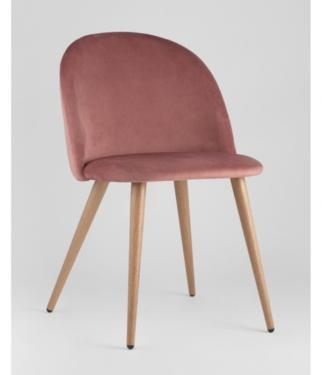 Стул Лион розовый